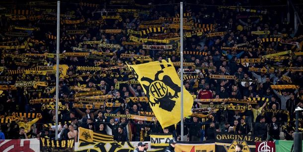 Матч АЕК – Динамо: де дивитися онлайн