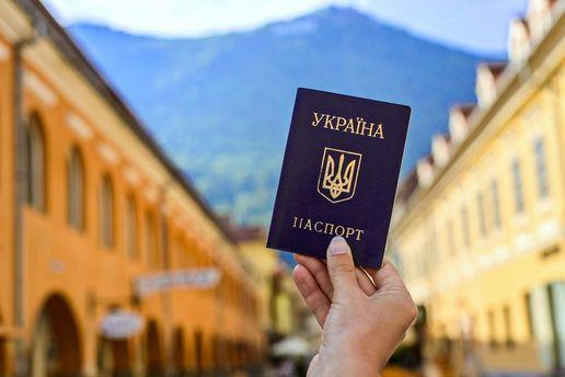 МЗС: Україна недає підстав ЄС для призупинення безвізу
