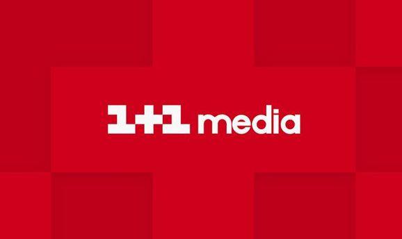 НБУ желает получить информацию осчетах служащих канала Игоря Коломойского