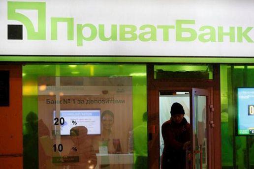 НБУ согласовал Крумханзла надолжность главы ПриватБанка