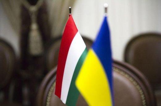 Совещание  Украина-НАТО заблокировано— Венгрия сдержала обещание