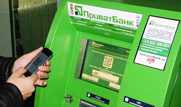 ВЧерниговской области хакеры грабили банкоматы при помощи  необычайной  программы