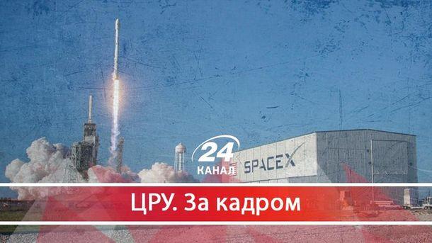 Чим можуть похвалитися українські вчені, або коли в Україні з'явиться свій Маск