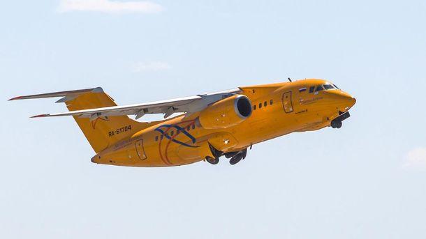 Аварія Ан-148 в Підмосков'ї