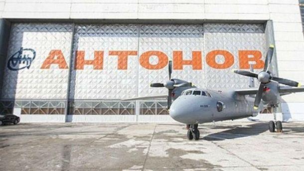 Украинский завод «Антонов» готов посодействовать  в изучении  крушения Ан-148