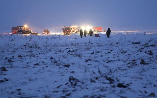 Катастрофа літака Ан-148