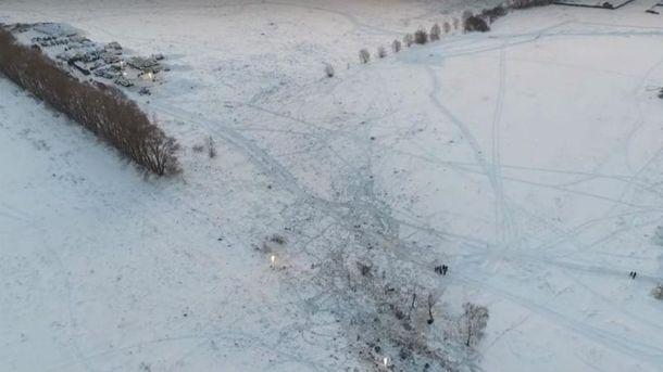 Авіакатастрофа Ан-148