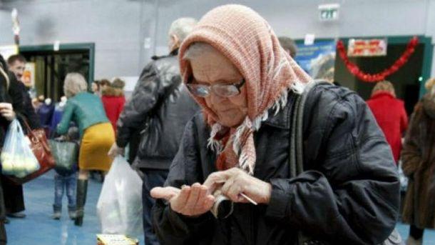 Україна і Росія потрапили у ганебний рейтинг