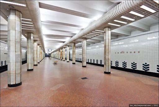 Встолице частично закроют одну изстанций метро