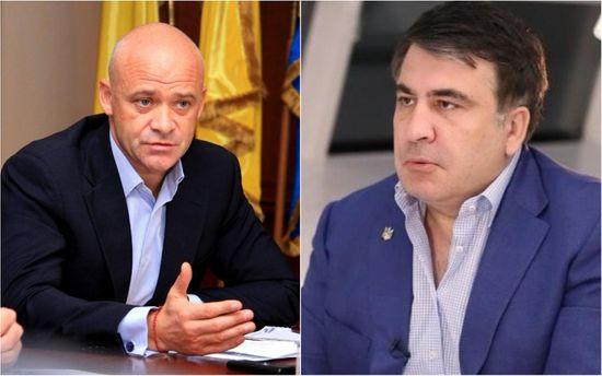 Головні новини 13 лютого: підозра для Труханова, плани Саакашвілі після видворення
