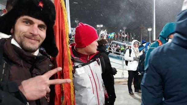 Росіян вигнали зі стадіону на Олімпіаді через прапор: фото