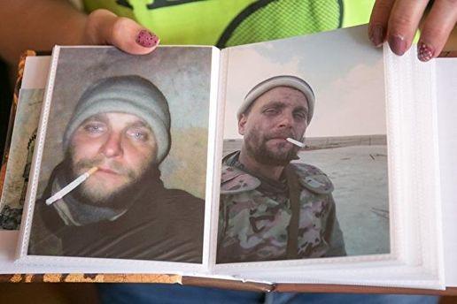 Загиблий у Сирії найманець