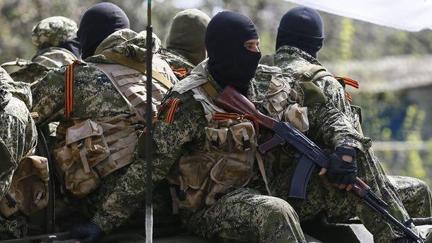 Терористи (Ілюстрація)
