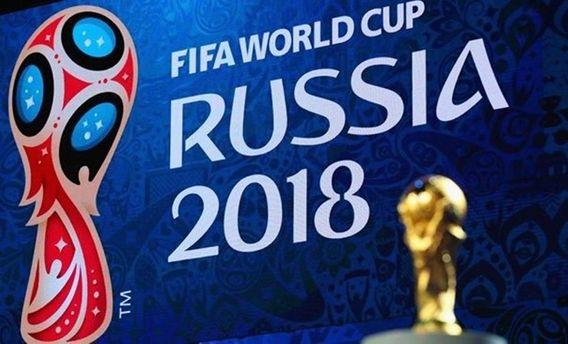 Вгосударстве Украина транслировать матчи ЧМ-2018 будет канал «Интер»