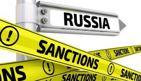Санкції України проти Росії