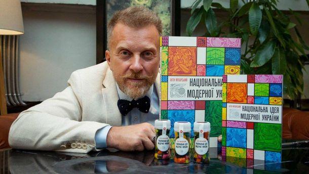 Популярний український артист Мухарський покинув Україну