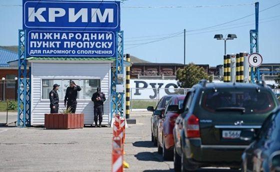 Слободян назвал причины ликвидации русских блокпостов награнице сКрымом