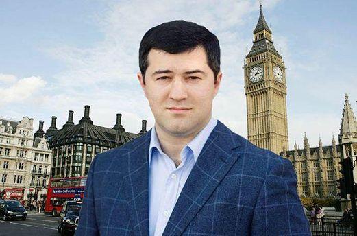 Насиров хочет через суд восстановиться на должности председателя ГФС