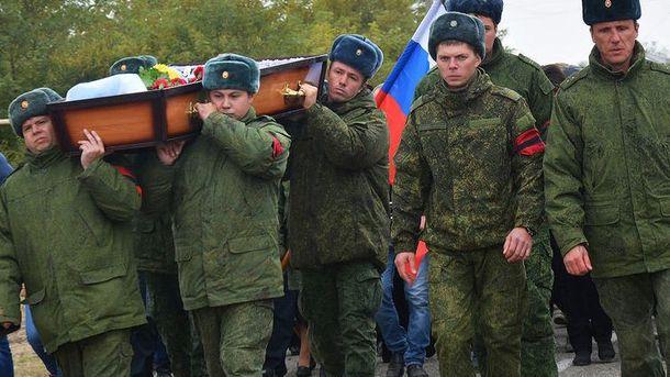 Росія зробила резонансу заяву про загиблих найманців Вагнера