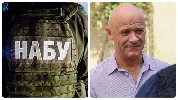 Мера пресечения для Труханова: появилась реакция НАБУ