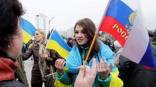 Два стереотипа об  украинцах, которые закрепились в русском сознании