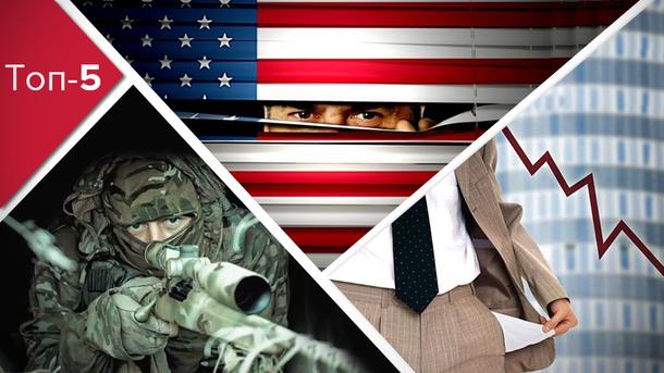 Топ-5 блогів тижня: тривожний сигнал зі США, ліквідація терориста та хвиля банкрутств у Росії