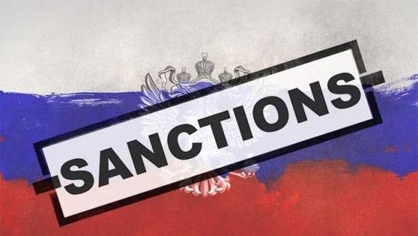 Санкції в дії: російські компанії звернулися з проханням до США