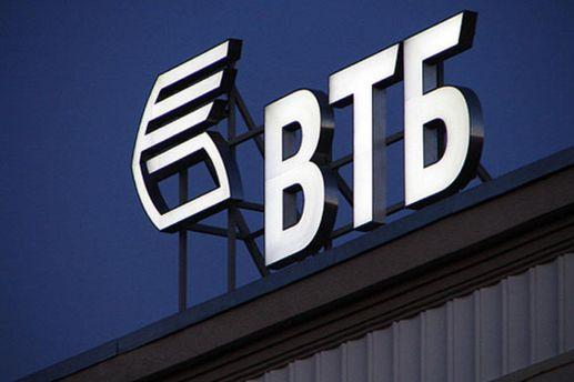 Один із російських банків закриває майже всі відділення в Україні