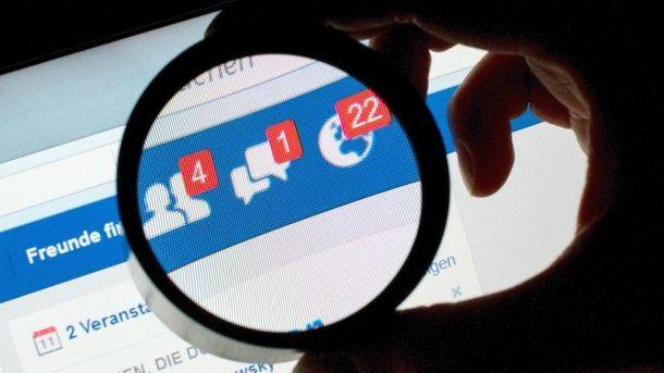 Facebook is watching you: коли соцмережа знає про тебе все