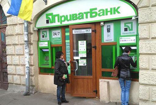 ПриватБанк предупреждает клиентов оновых мошеннических схемах