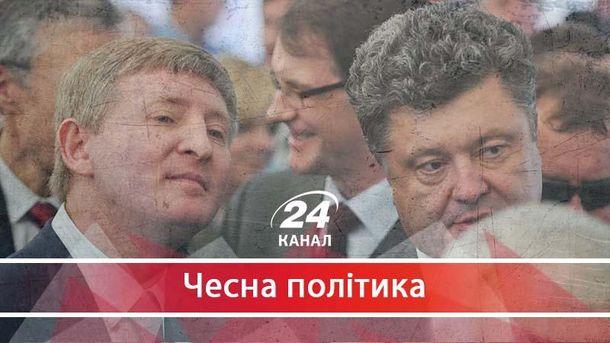Старий і надійний Рінат Ахметов, або Як українські олігархи