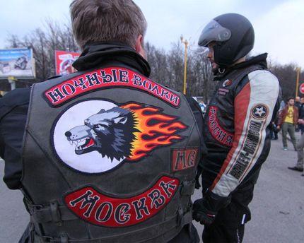 ДоУкраїни невпустили путінського байкера «Водяного»