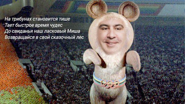 Самое смешное из соцсетей за неделю: Мишка улетел, детский Путин