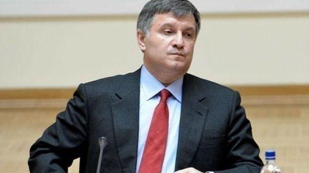 Аваков ініціює припинення охорони судів, через