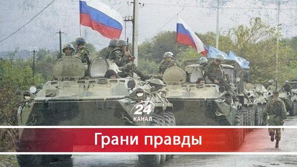 Почему хищная система России никогда не изменится