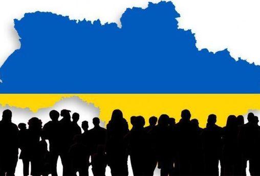 Как из Украины сделать действительно успешную страну: рецепт на 10 лет