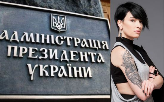 Скандал заучастю Приходько врекламі Порошенка: Нищук зробив несподівану заяву
