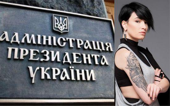 Скандал срекламой Порошенко: Нищук внезапно заявил, что также оказался обманут