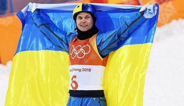 Премія за українське