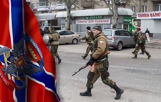 Що буде, коли Донбас повернеться до України