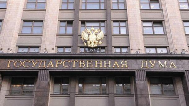 В государственной думе призвали международные структуры осудить закон ореинтеграции Донбасса