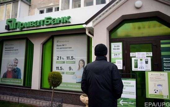 Данилюк: министр финансов ждет принятия закона оформировании набсоветов Укрэксимбанка иОщадбанка