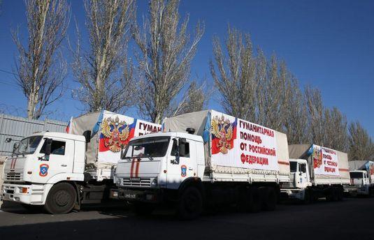 Росія відправила черговий «путінський конвой» наДонбас