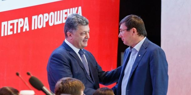 Луценко начал работать над предвыборной компанией Порошенка: 6 заметок
