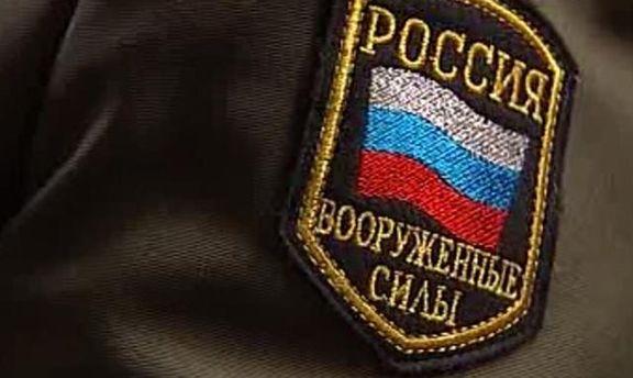 На Донбас прибули регулярні російські військові: у штабі АТО назвали кількість