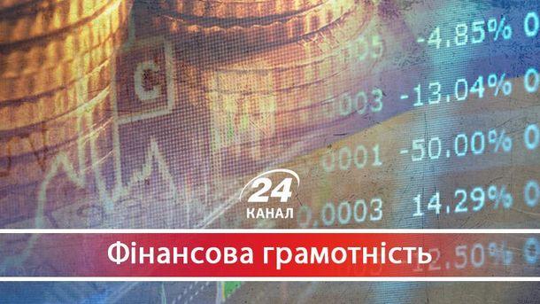 Как акции иностранных компаний в Украине повлияют на оффшорные схемы