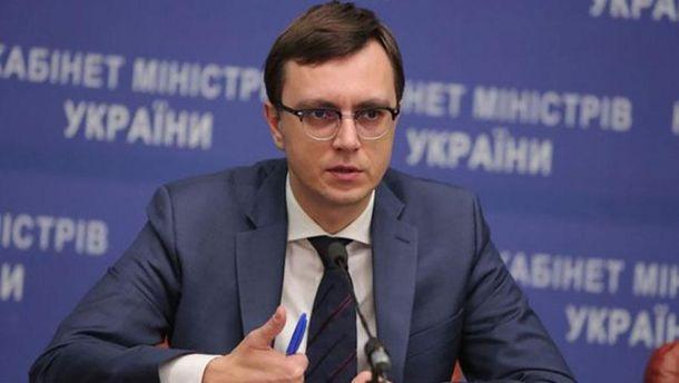 Hyperloop в Украине: Омелян анонсировал собственные разработки государства