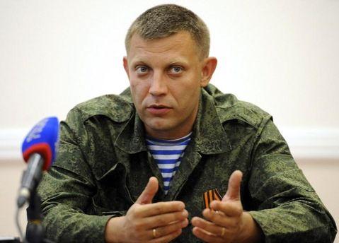 Террорист Захарченко придумал жесткий ответ на закон о Донбассе