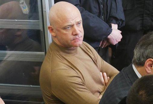 Труханова ледь не відлупцювали під судом у Києві: відео