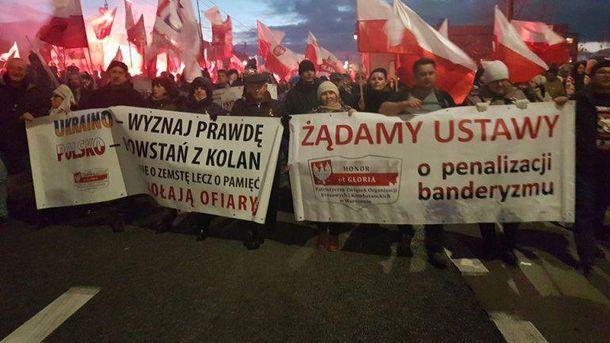 Над польским законом об университете нацпамяти работали националист икомментатор прокремлевских медиа